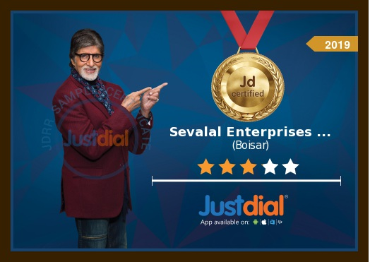 Justdial, India